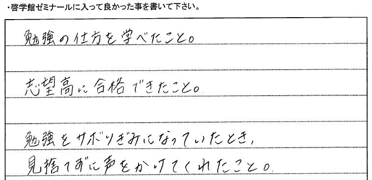 15seito01