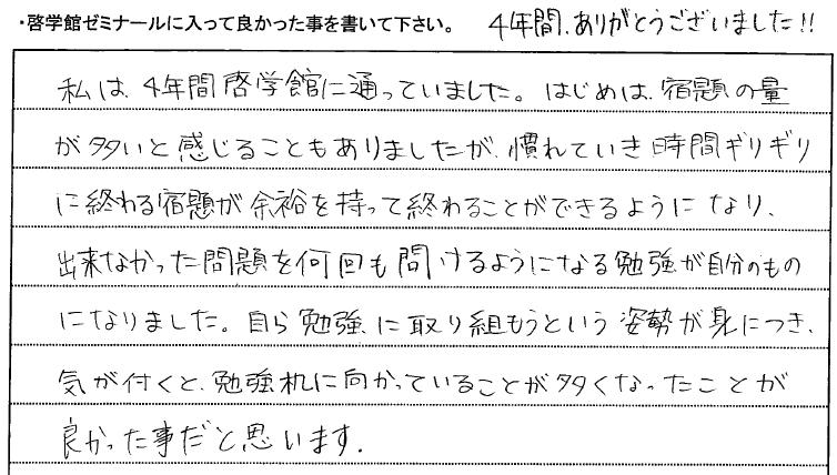 15seito02