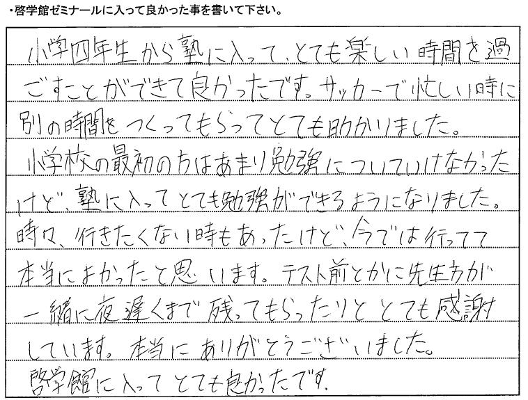 15seito04