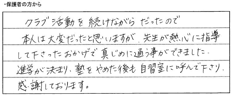 hogosha004