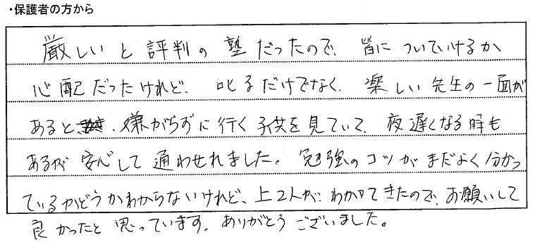hogosha005