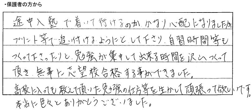 hogosha006
